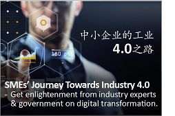 SME's Journey Towards Industry 4.0